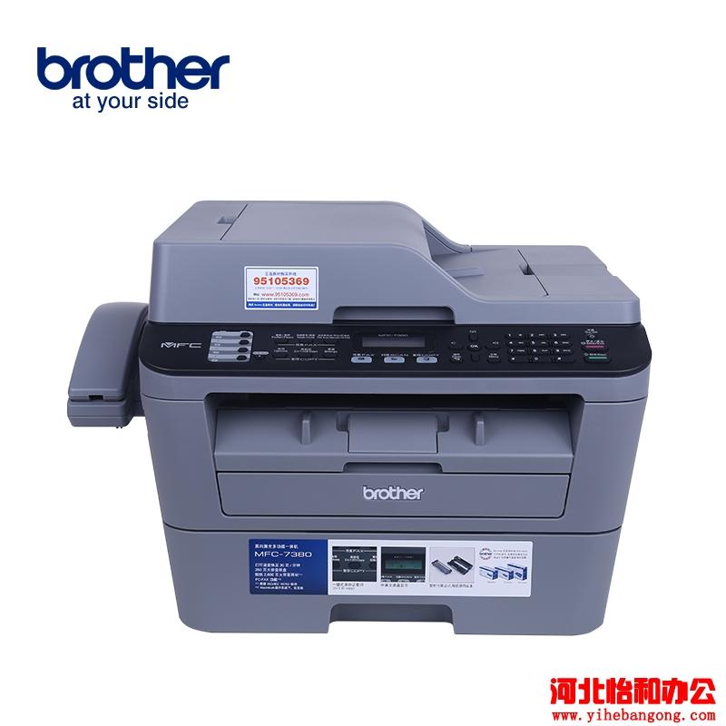 石家庄兄弟打印机售后服务电话