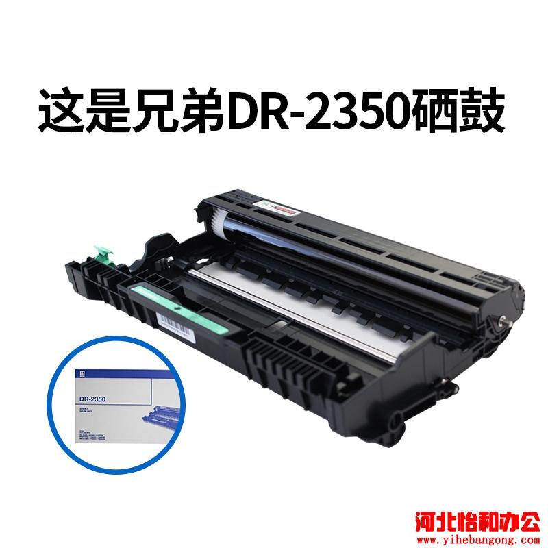 兄弟打印机更换硒鼓步骤