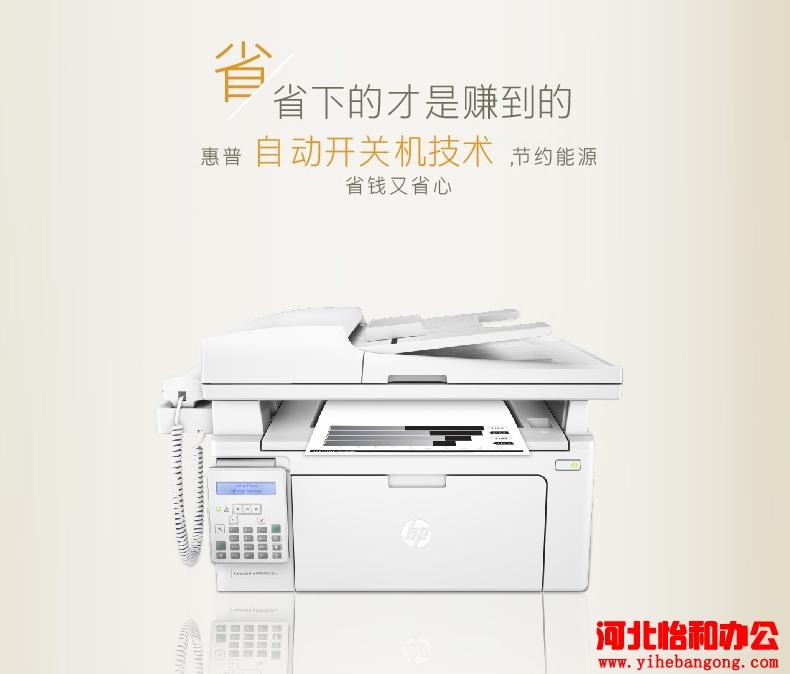 石家庄惠普打印机售后服务中心
