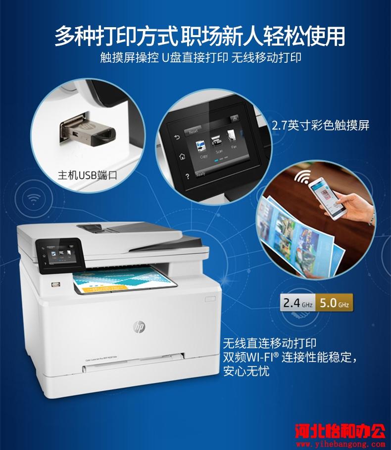 石家庄惠普打印机加粉