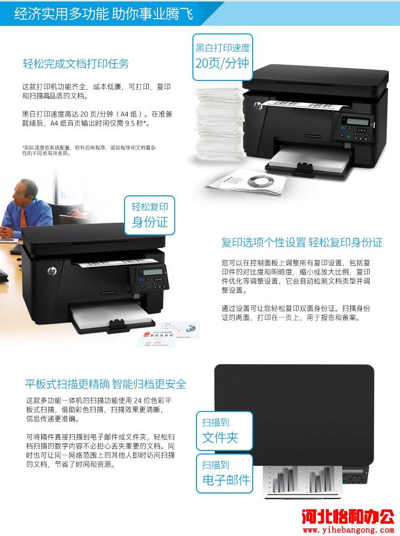 石家庄打印机维修