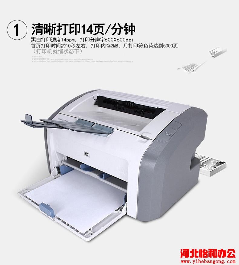 石家庄打印机加粉