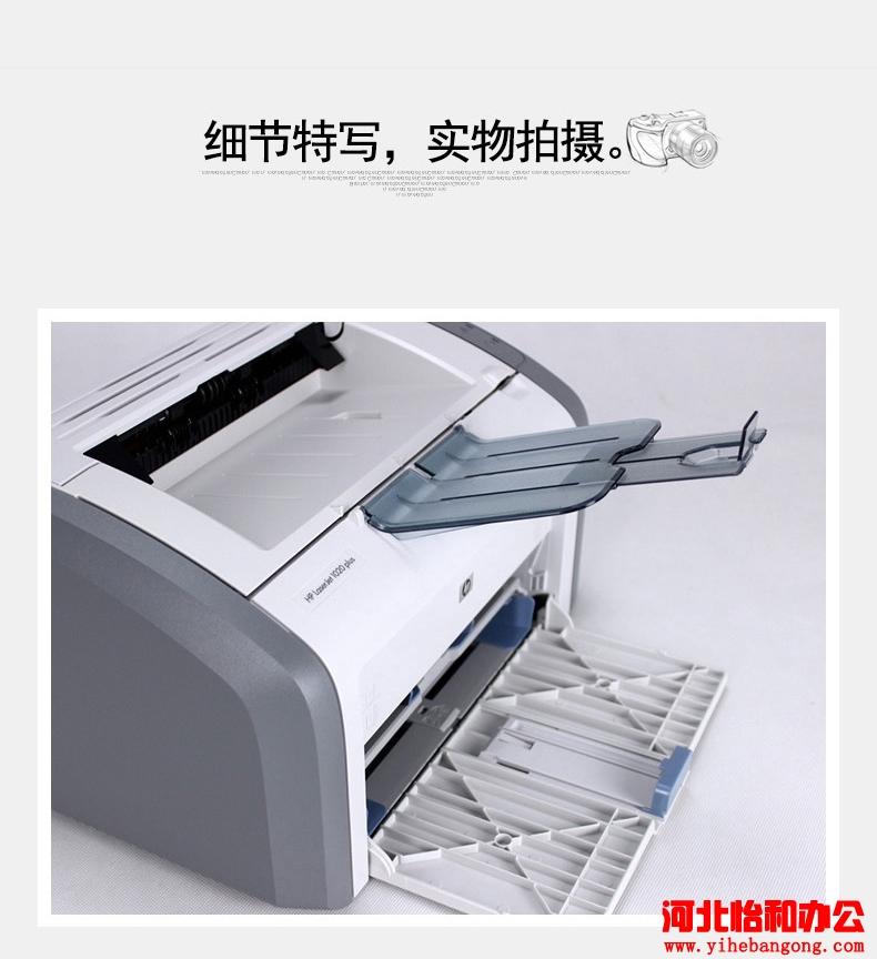 石家庄惠普打印机售后