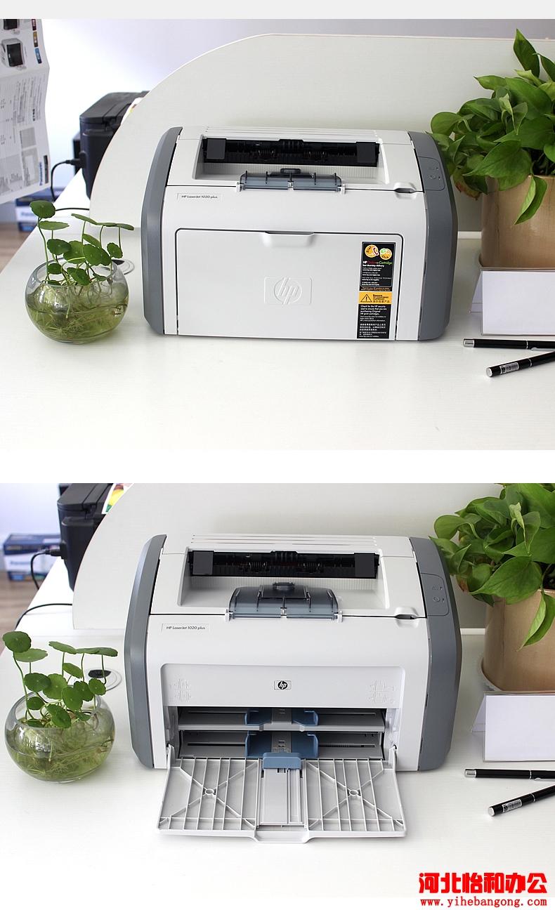 石家庄惠普打印机硒鼓加粉