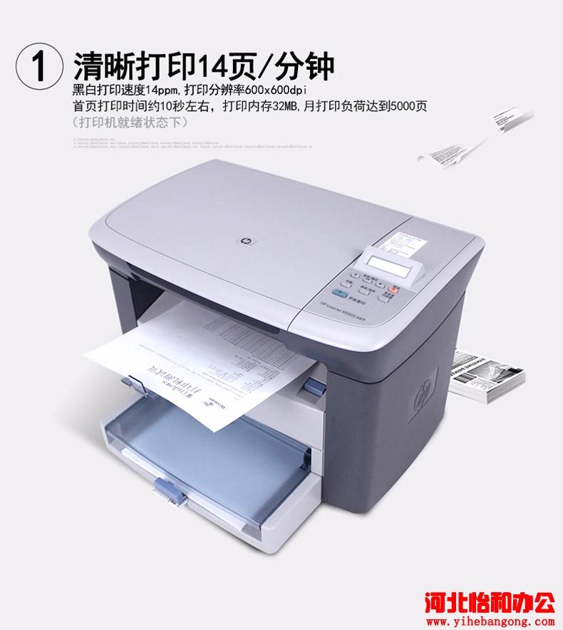 石家庄惠普M1005打印机硒鼓加粉