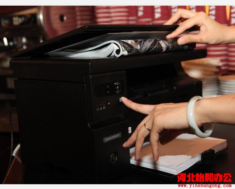 HP惠普M1136打印机