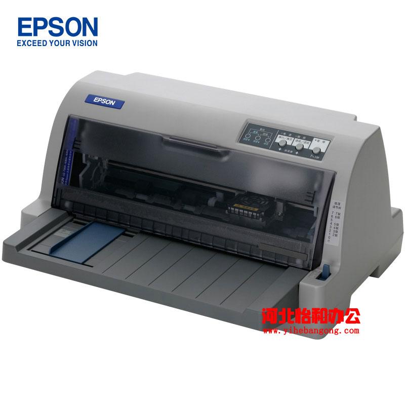 EPSONLQ-630KII