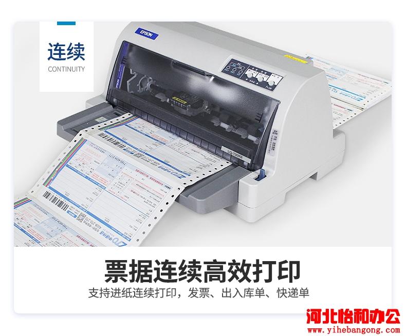 爱普生打印机维修售后服务