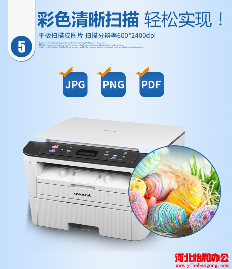 联想打印机怎么样