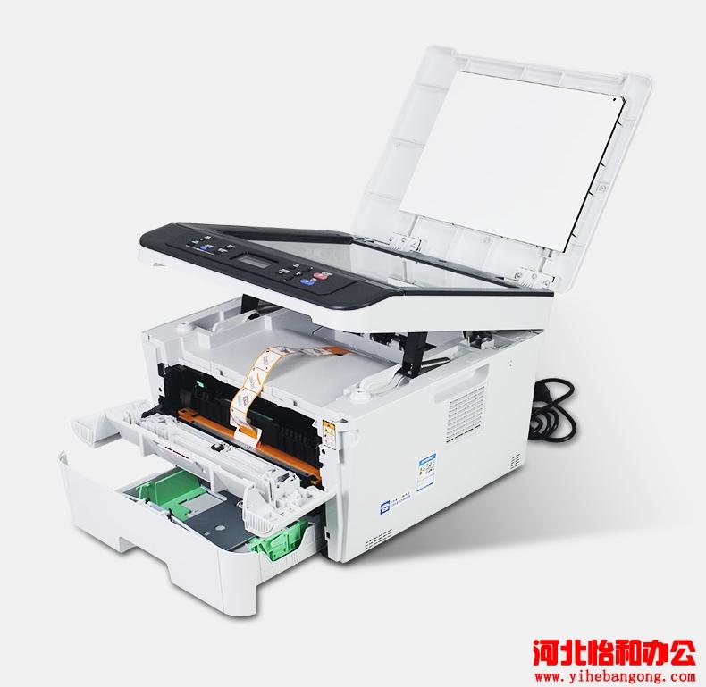 联想M7400pro驱动安装程序