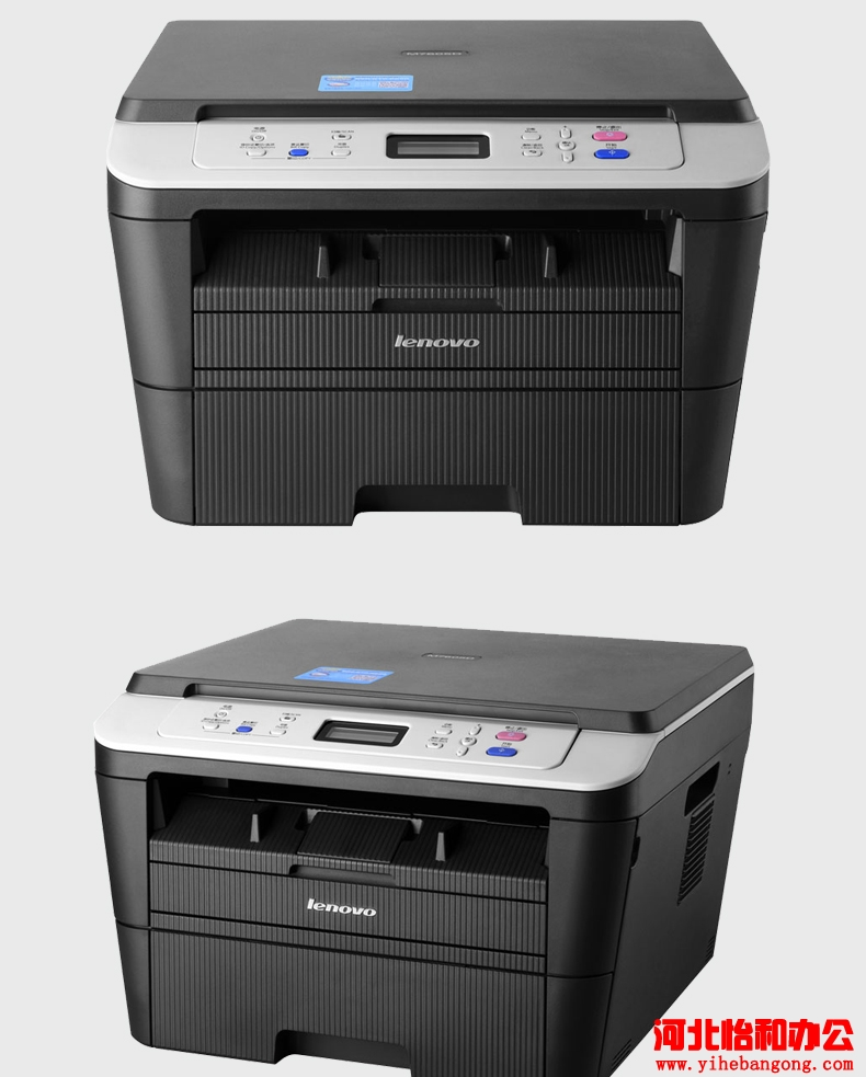 联想m7605d打印机最新价格