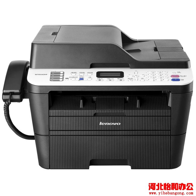联想M7655DHF更换墨盒清零方法