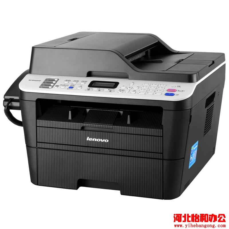 联想M7655DHF打印机清零