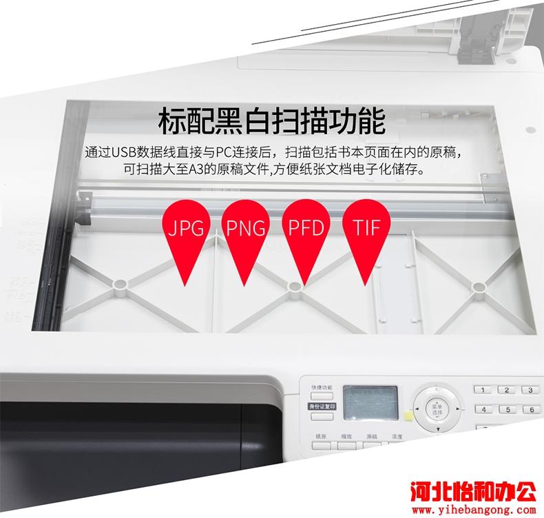 柯美6180复印机