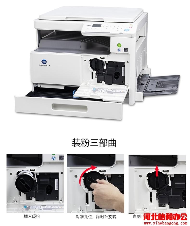 石家庄打印机加墨粉