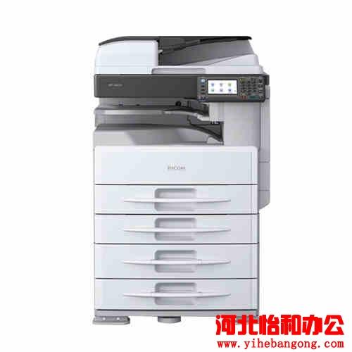 理光MP 2501SP复印机