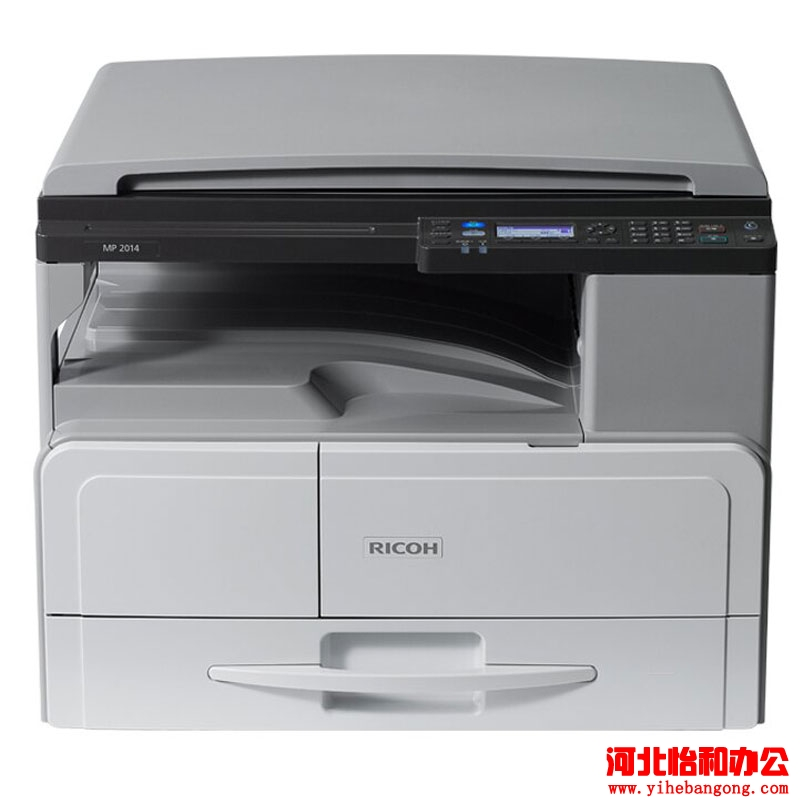理光复印机 MP 2014