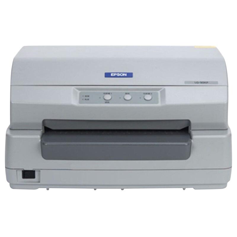 爱普生打印机LQ-90KP