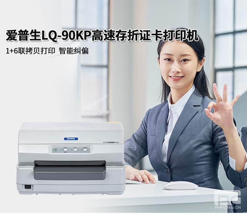 石家庄爱普生打印机维修