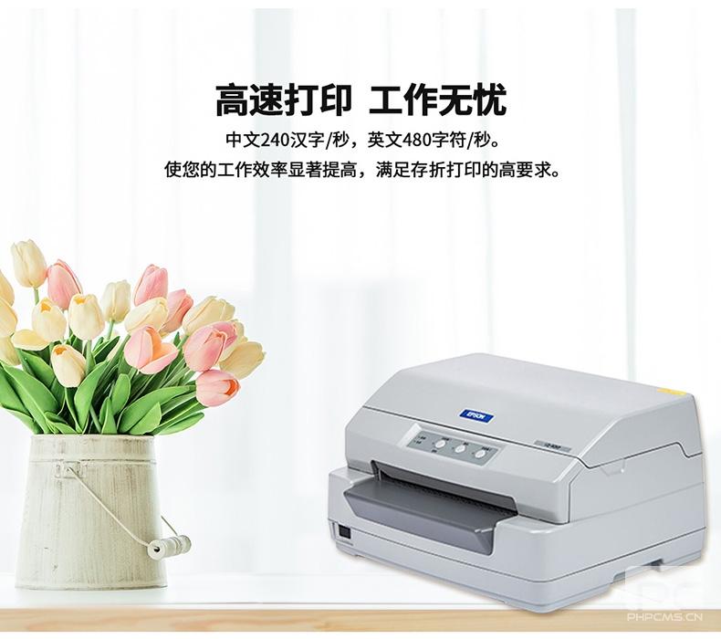 石家庄爱普生打印机售后电话