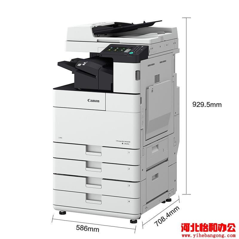 佳能打印机复印机